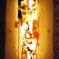 Roestpaneel Afmeting: 29 x 83